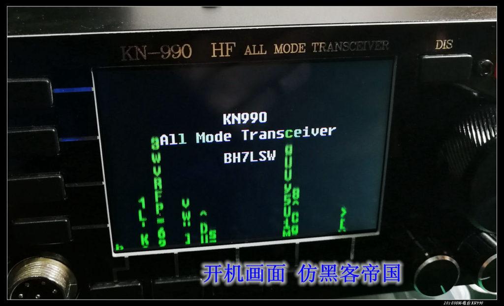 KN990 03 1024x621 - BA6BF新作KN990初体验