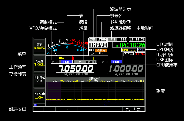 KN990 04 - BA6BF新作KN990初体验