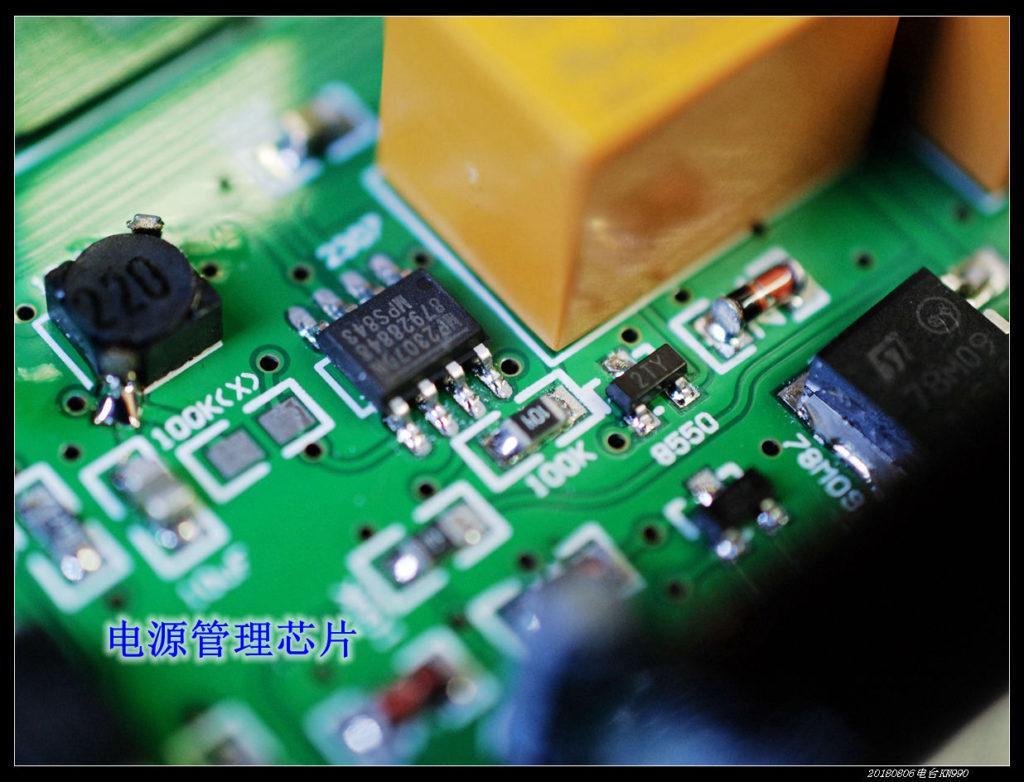 KN990 10 1024x782 - BA6BF新作KN990初体验