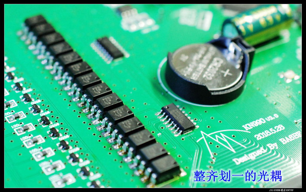 KN990 13 1024x645 - BA6BF新作KN990初体验