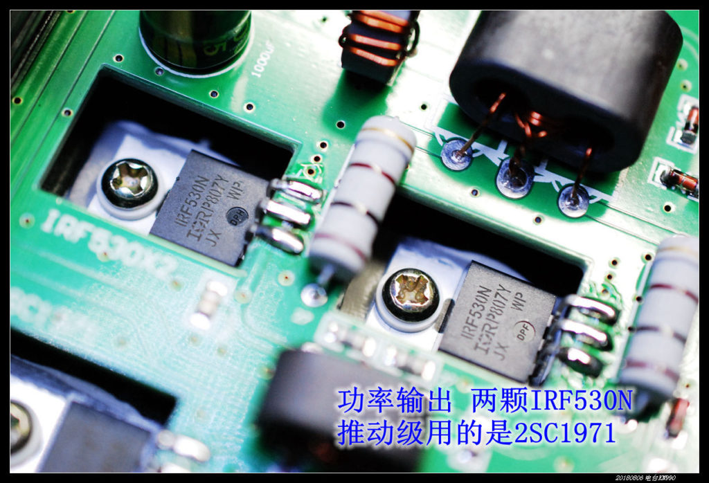 KN990 16 1024x698 - BA6BF新作KN990初体验