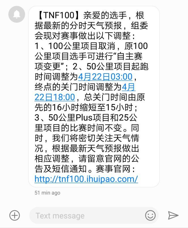 04 20180422 TNF北京100之50km 663x800 - 20180422 TNF北京100 之50km越野赛