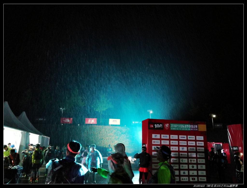 06 20180422 TNF北京100之50km 1024x779 - 20180422 TNF北京100 之50km越野赛