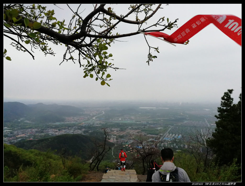10 20180422 TNF北京100之50km 1024x779 - 20180422 TNF北京100 之50km越野赛