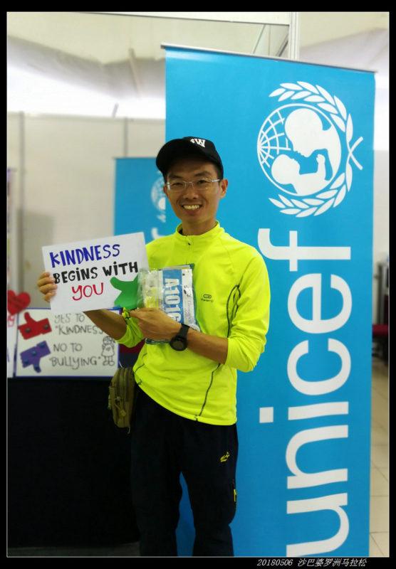 20180506婆罗洲马拉松 比赛04 556x800 - 20180506 北纬4度,婆罗洲马拉松