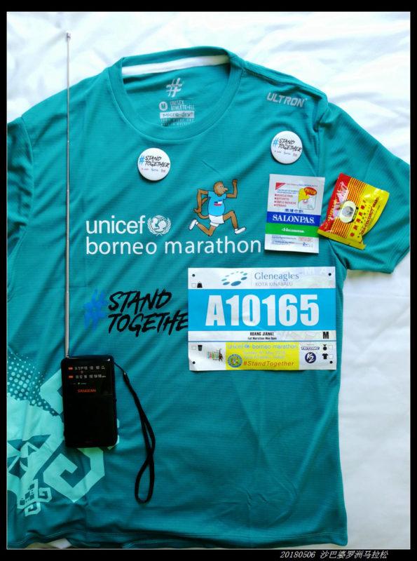 20180506婆罗洲马拉松 比赛07 595x800 - 20180506 北纬4度,婆罗洲马拉松