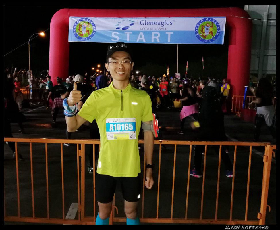 20180506婆罗洲马拉松 比赛08 975x800 - 20180506 北纬4度,婆罗洲马拉松