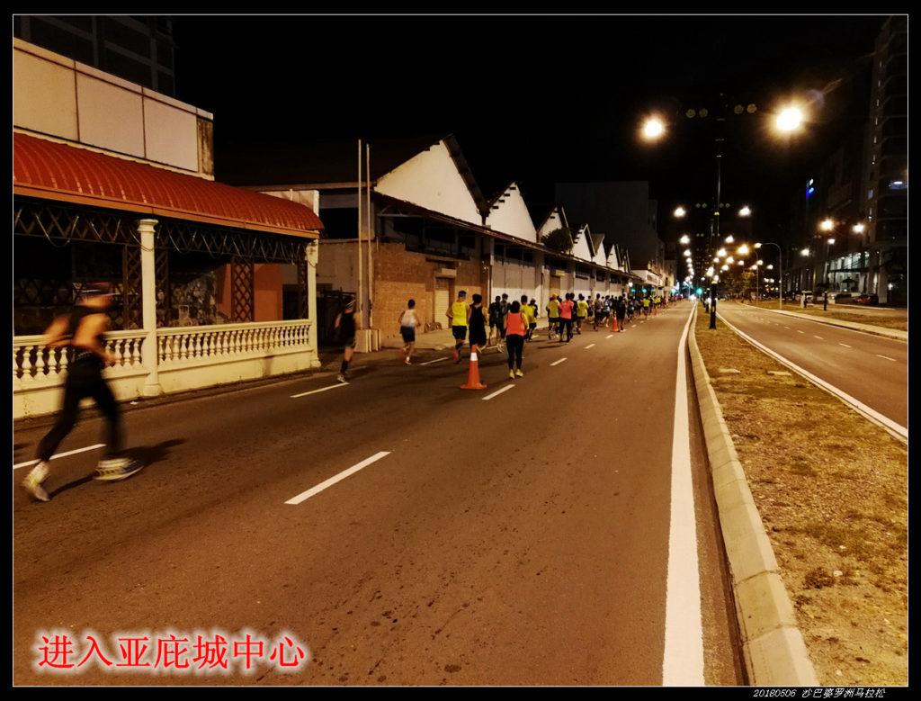 20180506婆罗洲马拉松 比赛11 1024x779 - 20180506 北纬4度,婆罗洲马拉松
