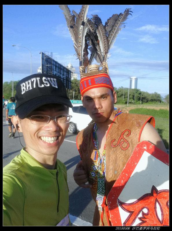 20180506婆罗洲马拉松 比赛17 595x800 - 20180506 北纬4度,婆罗洲马拉松