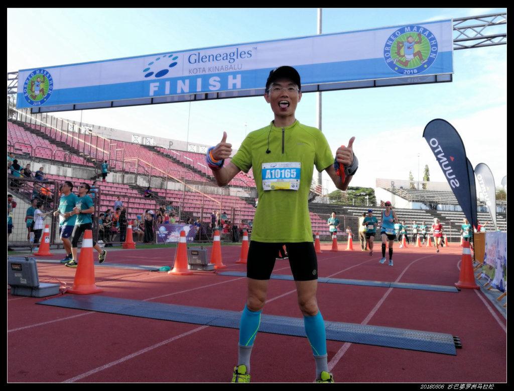 20180506婆罗洲马拉松 比赛21 1024x778 - 20180506 北纬4度,婆罗洲马拉松