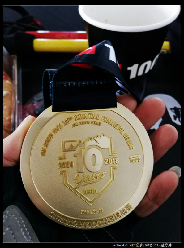 24 20180422 TNF北京100之50km 595x800 - 20180422 TNF北京100 之50km越野赛
