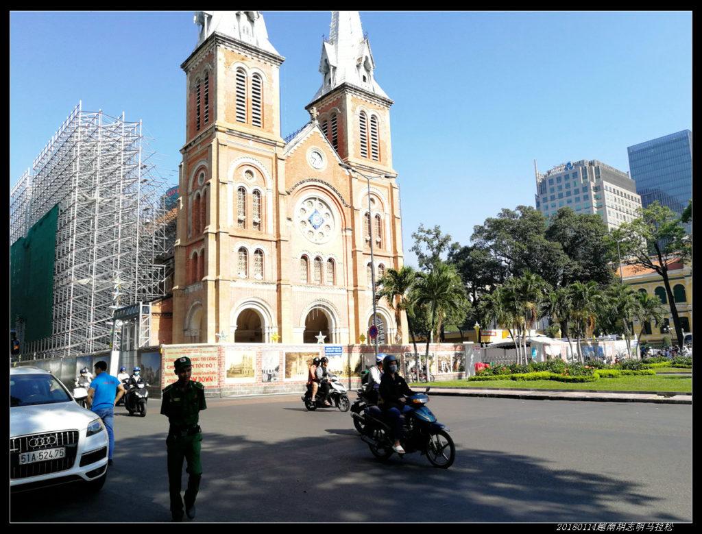 3圣母寺1 1024x779 - 20180114越南胡志明马拉松