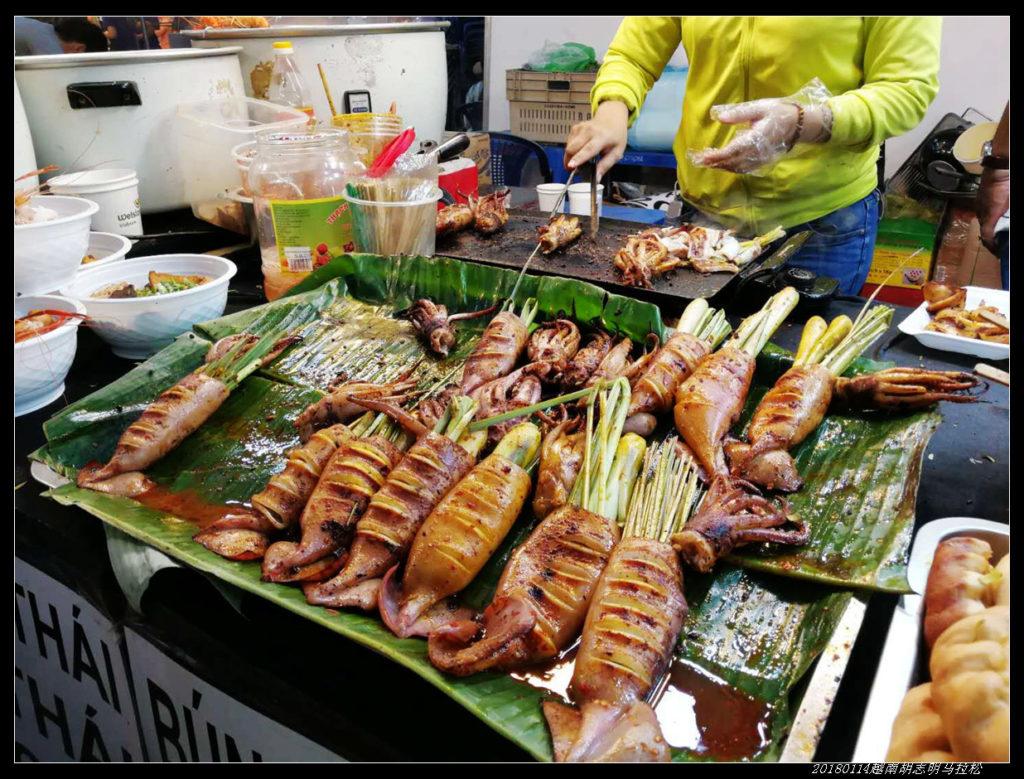 8美食节 06 1024x779 - 20180114越南胡志明马拉松